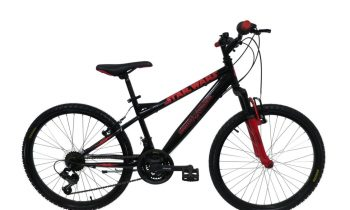 15260-350x210 Disney bikes