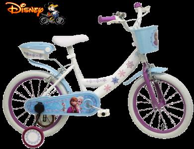 16-FROZEN-390x300 Ποδήλατα Θεσσαλονίκη | podilata