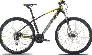 N290-D-1920x1080-350x210 Mountain bikes
